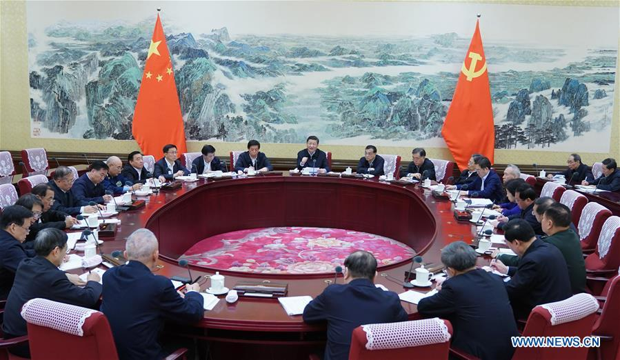 CHINA-XI JINPING-CPC CENTRAL COMMITTEE-POLITICAL BUREAU-MEETING (CN)