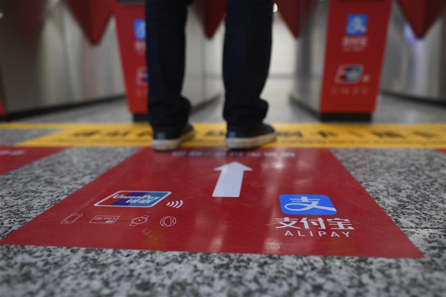 CHINA-HANGZHOU-SUBWAY-MOBILE PAYMENT (CN)