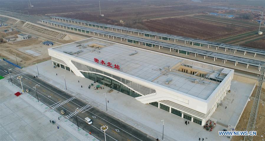 CHINA-HEBEI-HENGSHUI-RAILWAY STATION (CN)