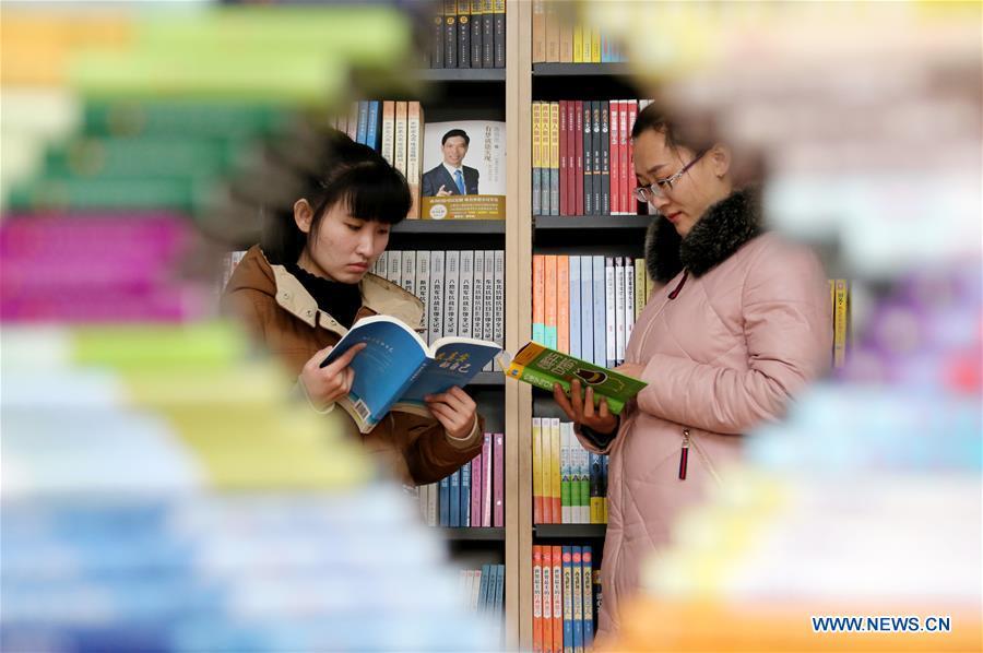 #CHINA-SHANDONG-UNATTENDED BOOK SHOP (CN)