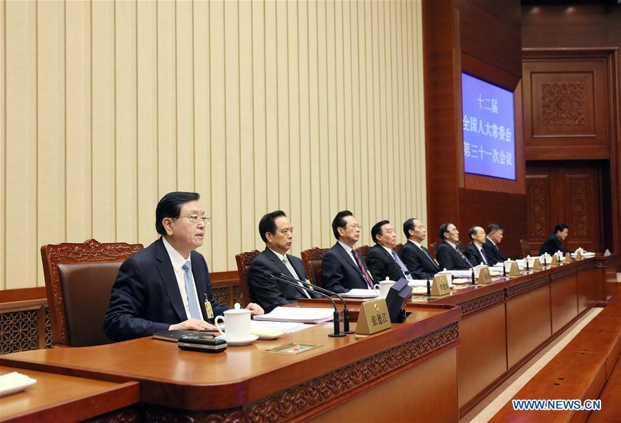 CHINA-BEIJING-ZHANG DEJIANG-NPC-SESSION-CLOSING(CN)