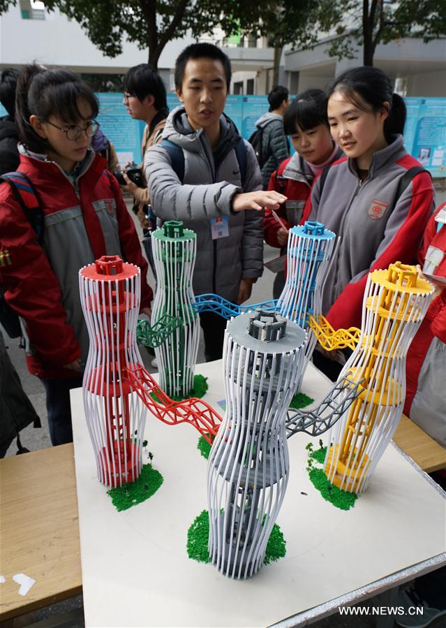CHINA-JIANGSU-COLLEGE STUDENTS-INNOVATION(CN)