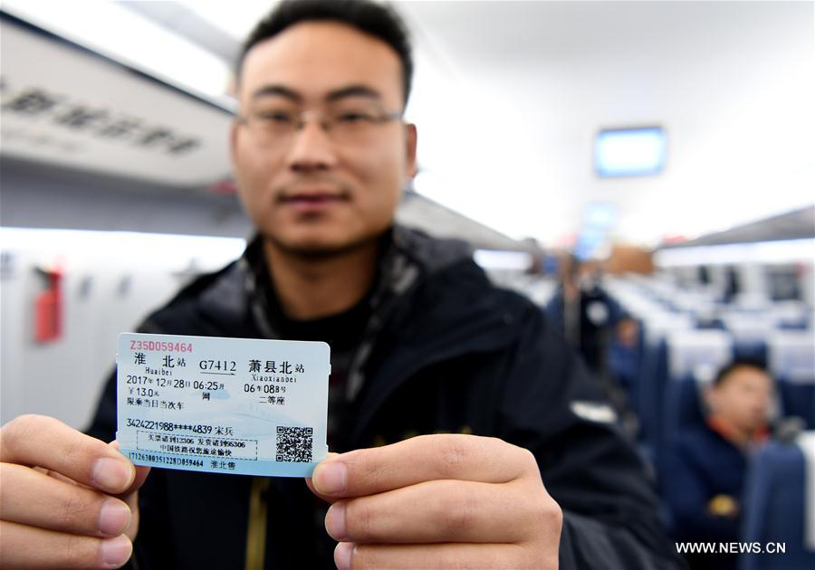 CHINA-ANHUI-HUAIBEI-XIAOXIANBEI PASSENGER RAIL LINE-START (CN)