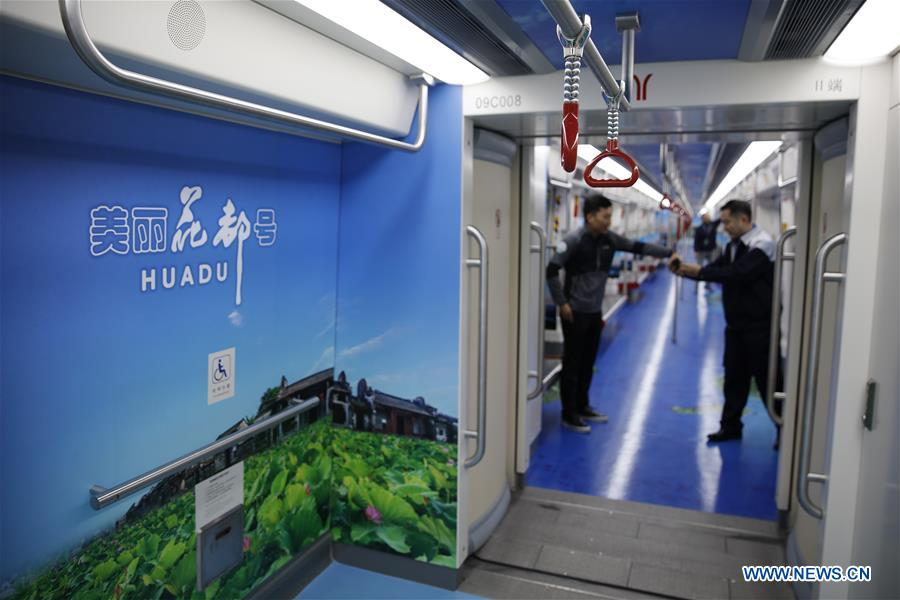 CHINA-GUANGZHOU-SUBWAY LINES (CN)