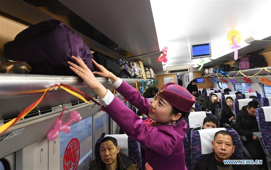 CHINA-CHONGQING-SHANXI-HIGH-SPEED RAILWAY (CN)