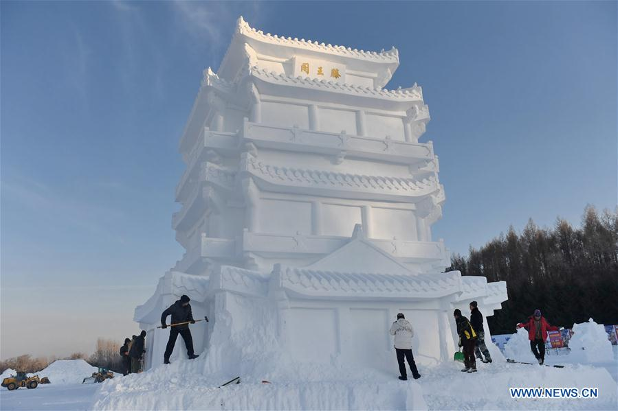 CHINA-JILIN-SNOW SCULPTURE FESTIVAL (CN)
