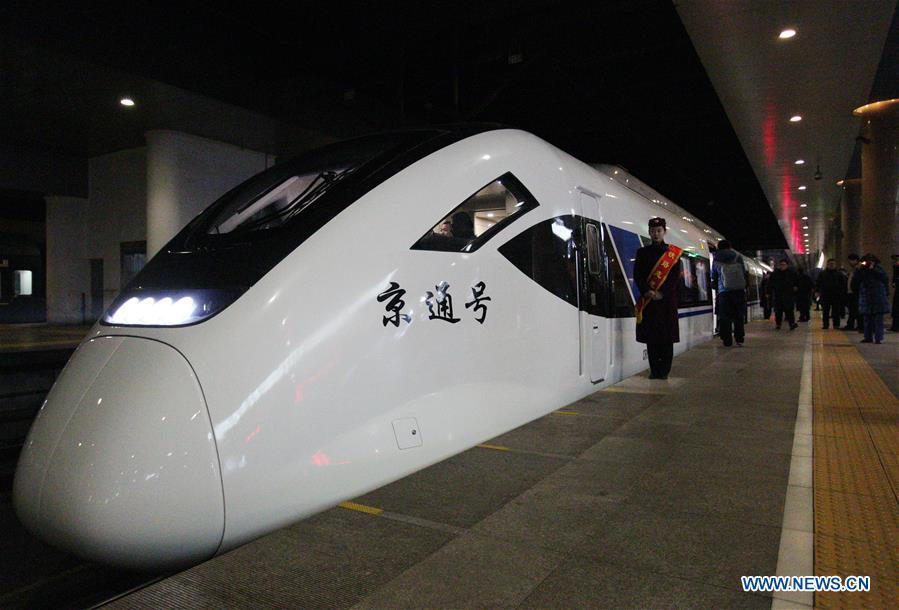 CHINA-BEIJING-SUBCENTER-RAILWAY (CN)