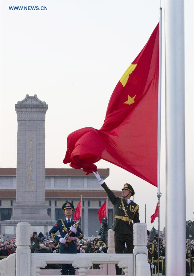 China Focus PLA takes over flagraising duty at Tiananmen Square