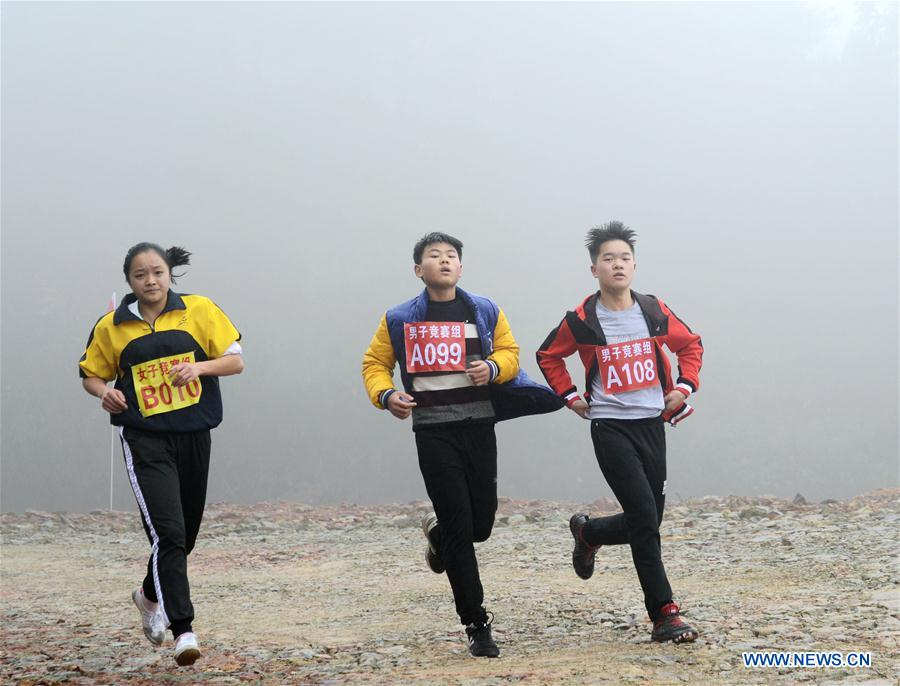#CHINA-NEW YEAR-EXERCISE(CN)