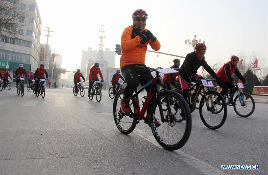 #CHINA-NEW YEAR-EXERCISE(CN)