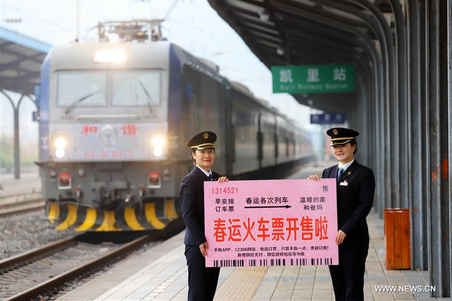 #CHINA-GUIZHOU-SPRING FESTIVAL TRAVEL RUSH-TRAIN TICKET SALE (CN)