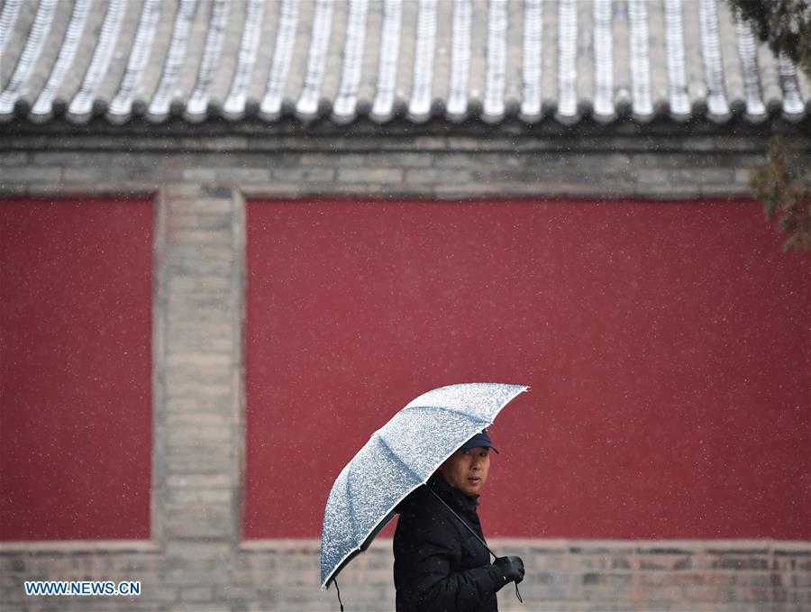 CHINA-XI'AN-SNOWFALL(CN)
