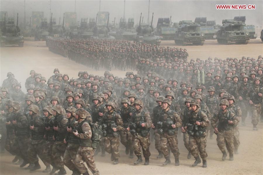 CHINA-XI JINPING-MOBILIZATION MEETING (CN)