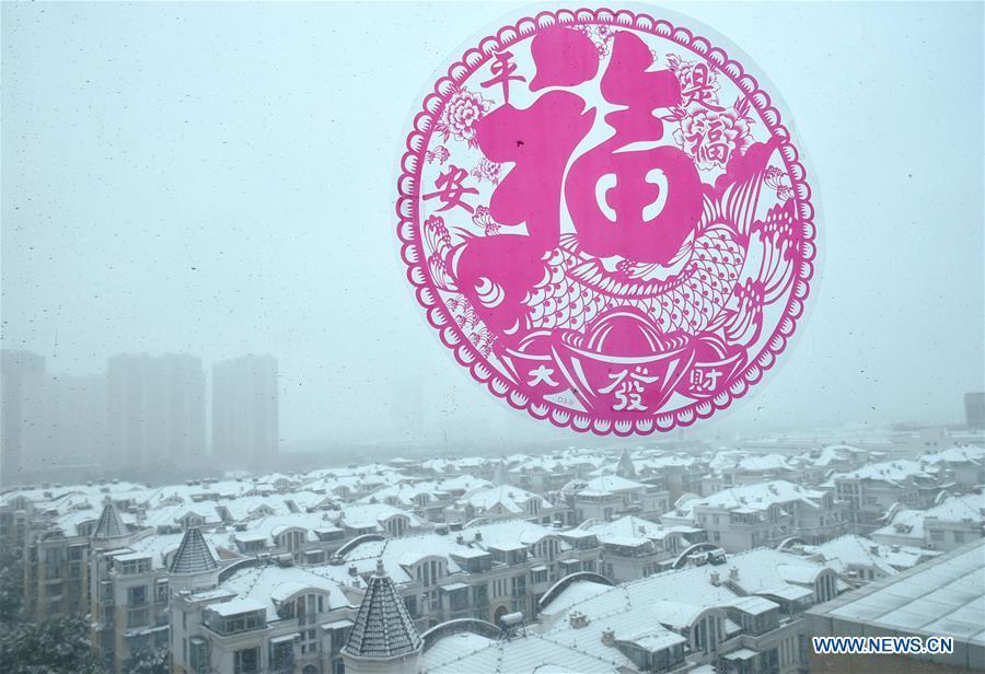 CHINA-SNOWFALL (CN)