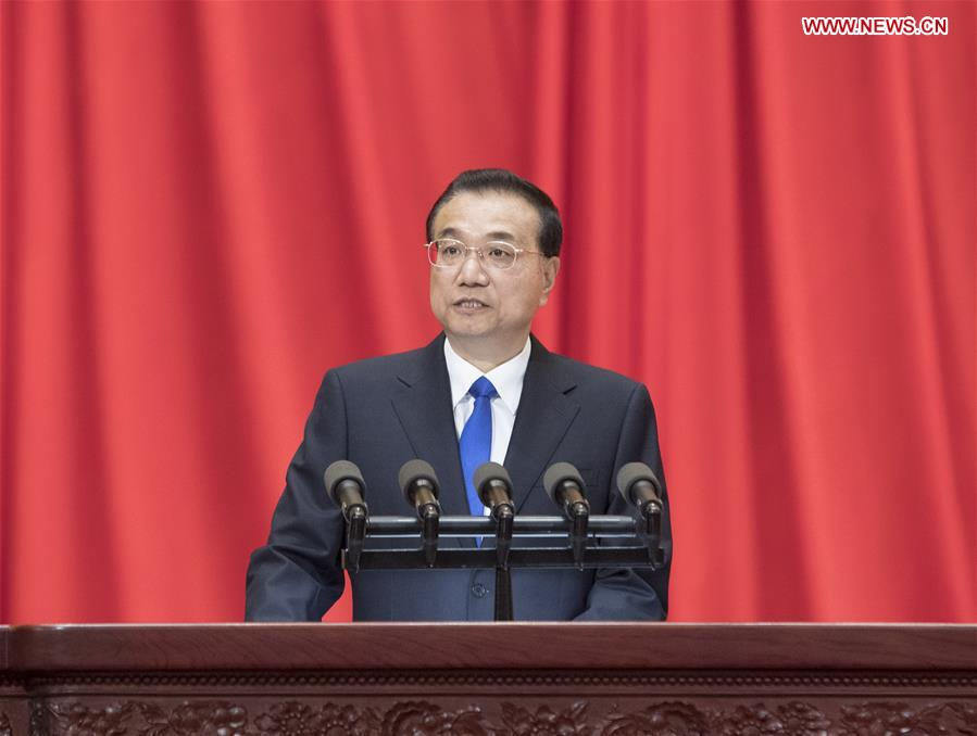 CHINA-BEIJING-LI KEQIANG-SCIENCE AND TECHNOLOGY AWARD CONFERENCE(CN)