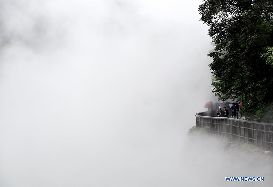 CHINA-TAIPEI-BEITOU-HOT SPRING (CN)