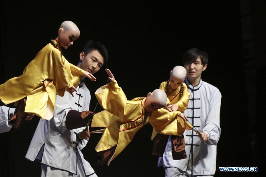 U.S.-NEW YORK-HAPPY CHINESE NEW YEAR-SHANGHAI WEEK-PERFORMANCE