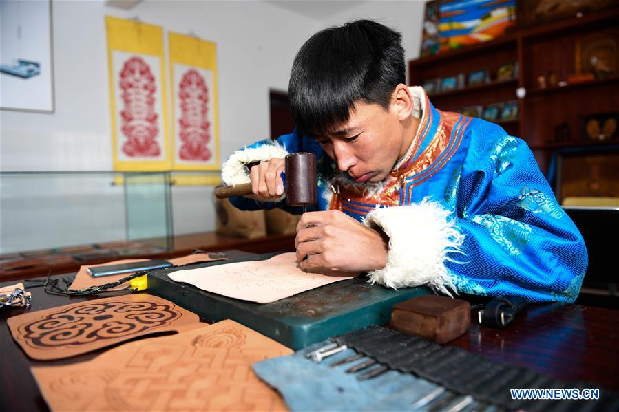 CHINA-INNER MONGOLIA-HANDICRAFT-FREE TRAINING (CN)