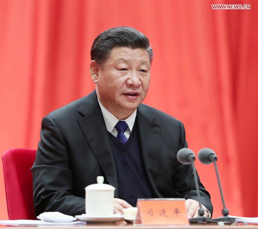 CHINA-BEIJING-XI JINPING-CCDI-SESSION (CN)