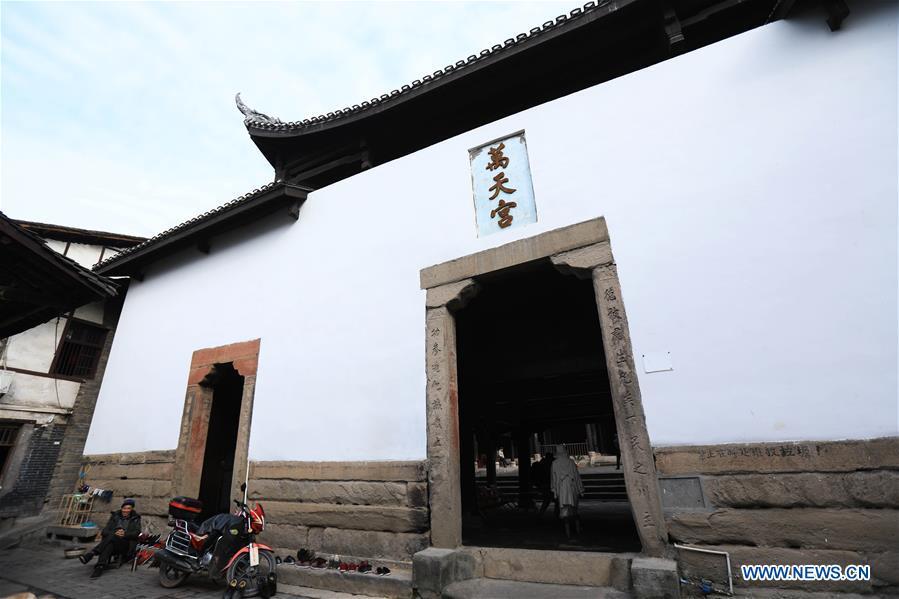CHINA-CHONGQING-ANCIENT TOWN (CN)
