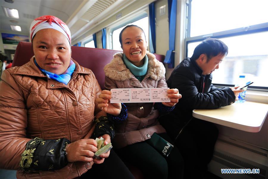 #CHINA-GUIZHOU-MOUNTAINOUS AREA-TRAIN (CN)