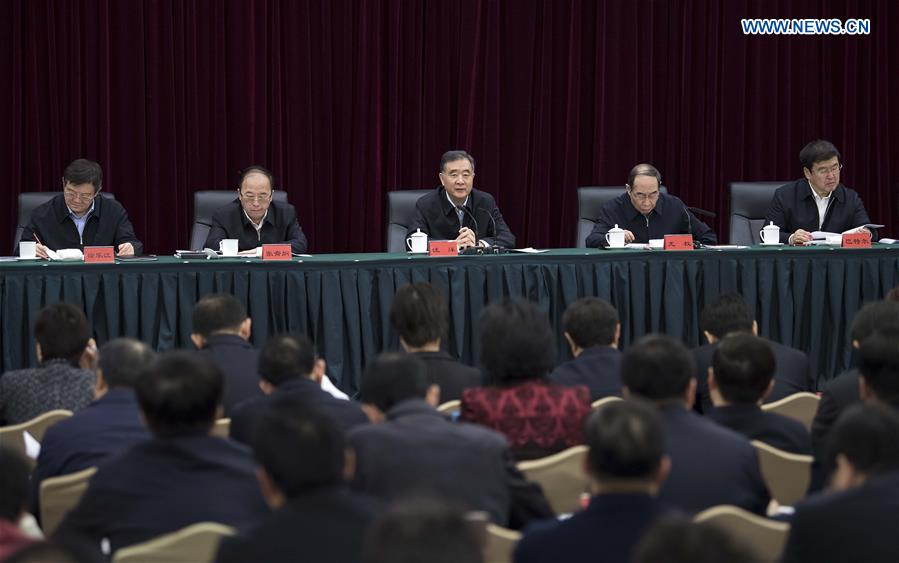 CHINA-BEIJING-WANG YANG-UNITED FRONT-MEETING (CN)