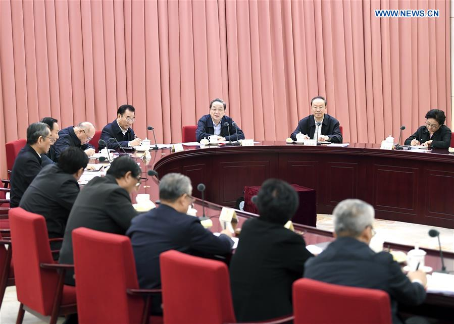 CPPCC studies Xi's anti-corruption instructions