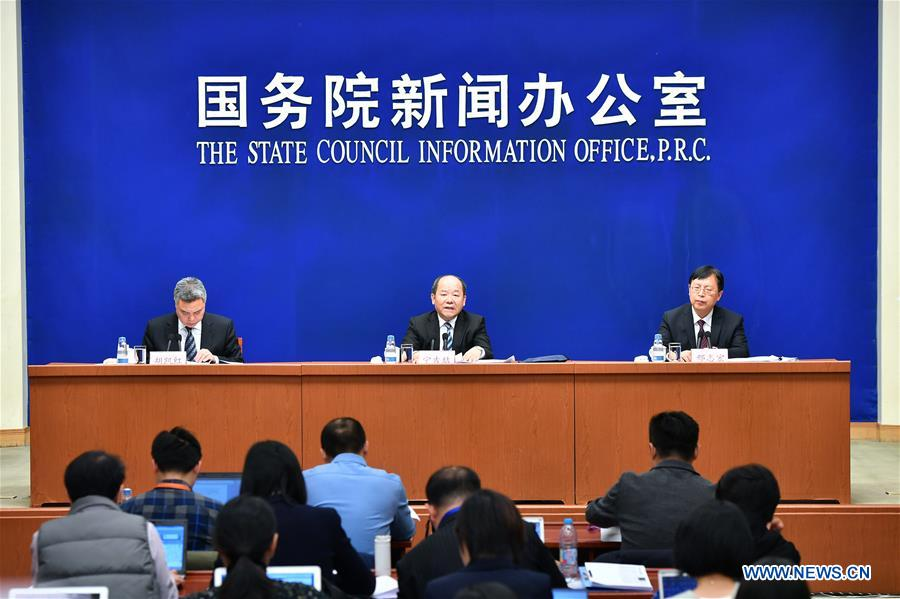 CHINA-BEIJING-STATE COUNCIL-PRESS CONFERENCE-ECONOMY (CN)