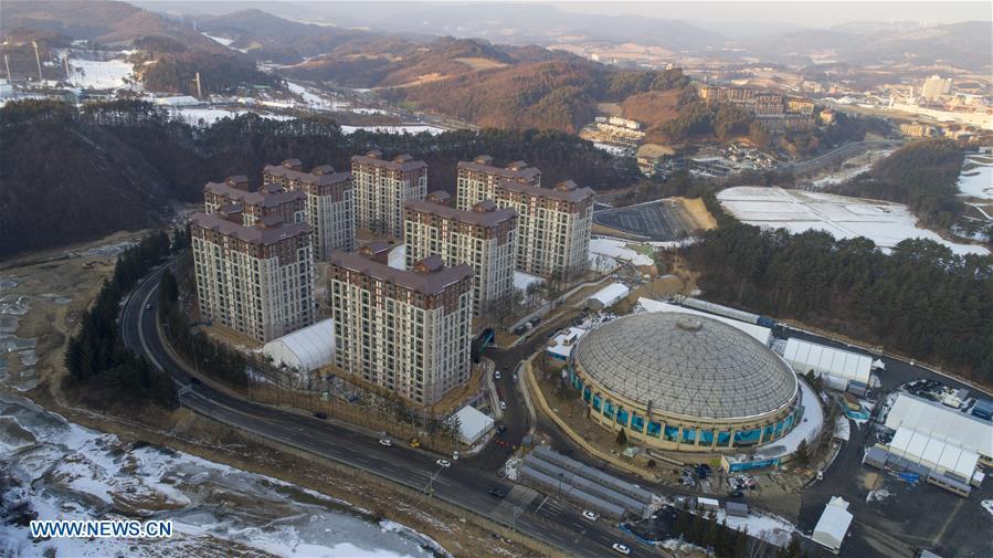 PyeongChang Olympic Village | 161111 평창 선수촌 | Olympic ... |South Korea Pyeongchang Olympic Village
