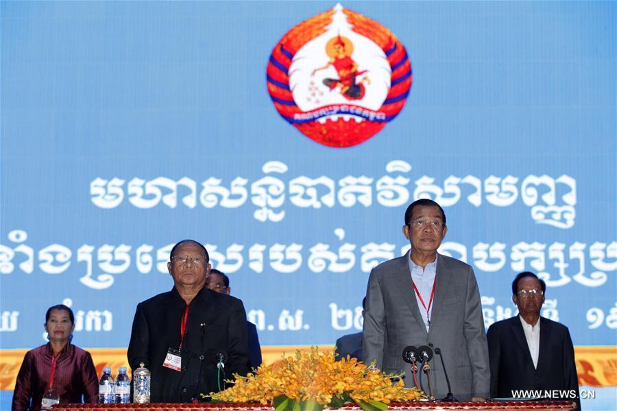 CAMBODIA-PHNOM PENH-CPP-CONGRESS