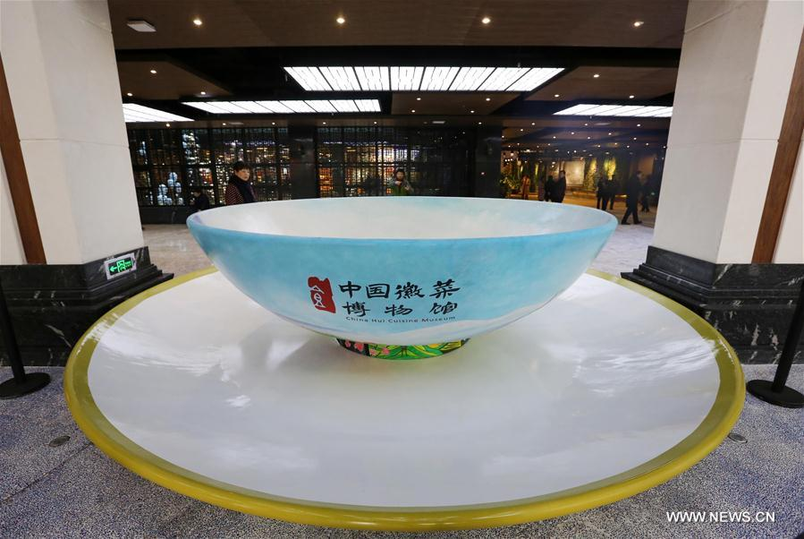<br/>A bowl is seen at the Anhui Cuisine Museum in Huangshan City, east China's Anhui Province, Jan. 18. 2018. The museum opened to public on Thursday and introduces the history and culture of making Anhui Cuisine. (Xinhua/Shi Yalei)<br/>