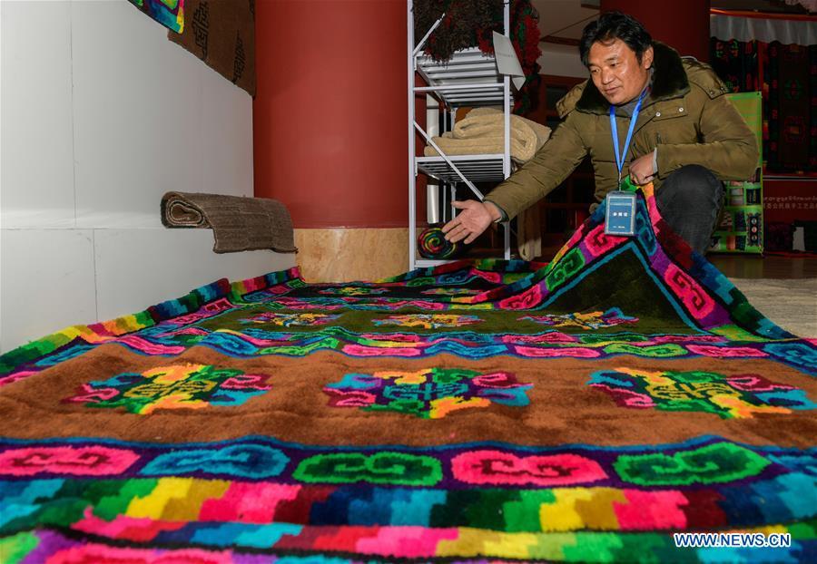 CHINA-LHASA-TIBETAN CARPET-FAIR (CN)
