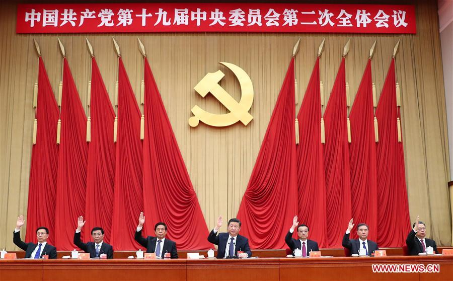 CHINA-BEIJING-CPC CENTRAL COMMITTEE-SECOND PLENARY SESSION(CN)