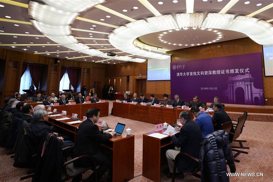 CHINA-BEIJING-TSINGHUA UNIVERSITY-PROFESSORSHIP-PRESENTATION (CN)