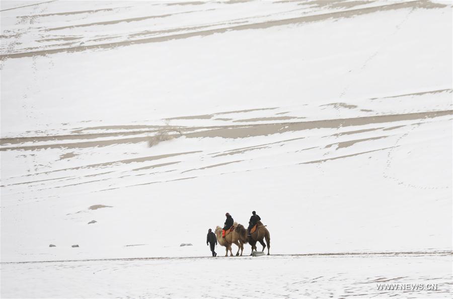 #CHINA-GANSU-SNOW-SCENERY(CN)