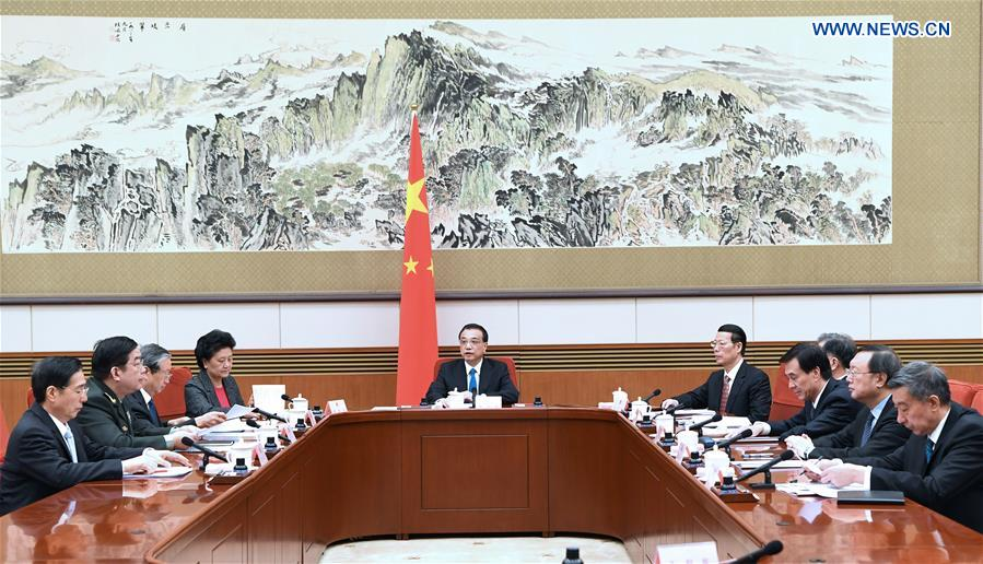 CHINA-BEIJING-STATE COUNCIL-MEETING (CN)