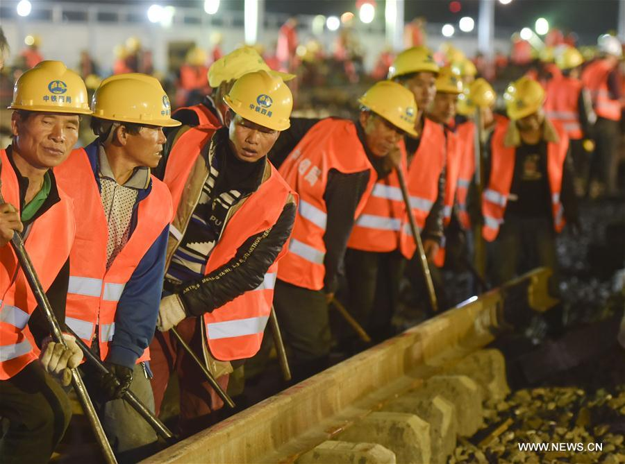 CHINA-FUJIAN-LONGYAN-RAILWAY-CONSTRUCTION (CN)