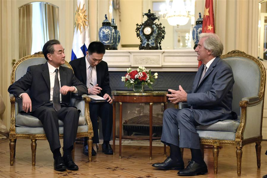 Uruguay Hopes To Enter Free Trade Agreement With China Xinhua