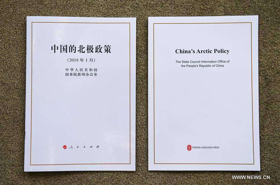 CHINA-ARCTIC POLICY-WHITE PAPER-POLAR SILK ROAD (CN)
