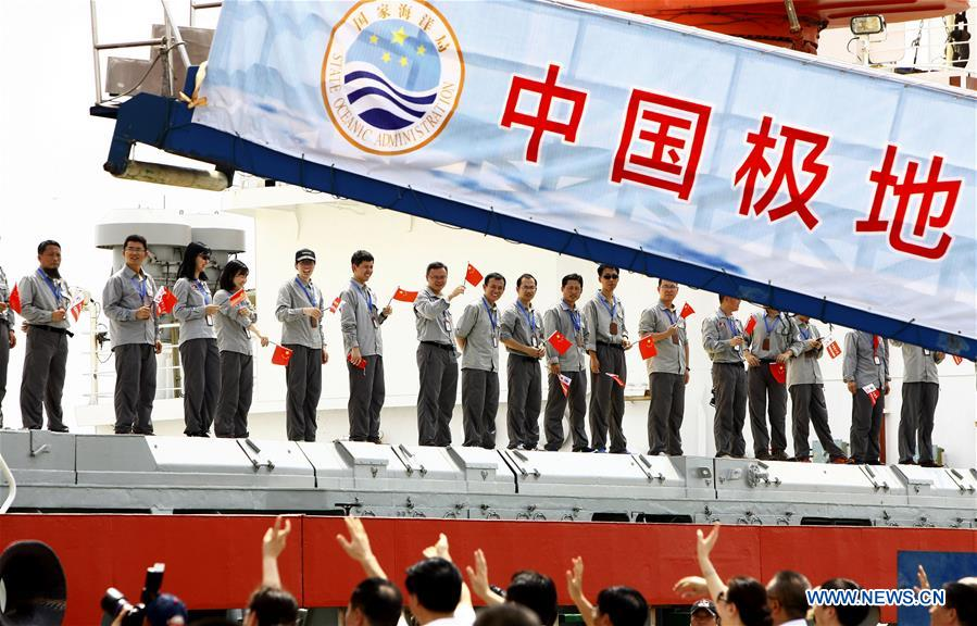 CHINA-ARCTIC POLICY-WHITE PAPER (CN)