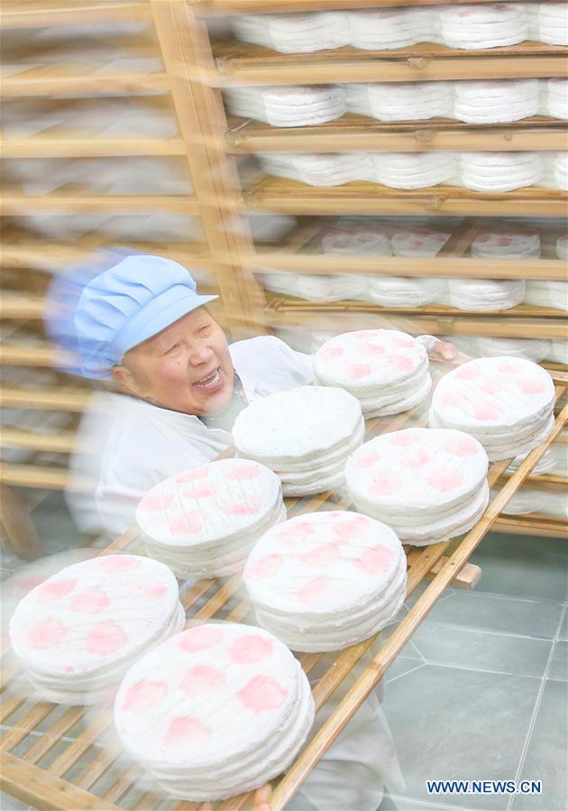 #CHINA-JIANGSU-RICE CAKE (CN)