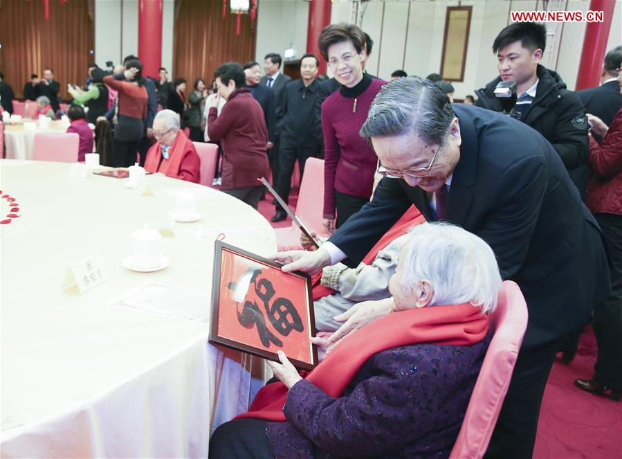 CHINA-BEIJING-YU ZHENGSHENG-CPPCC-RECEPTION (CN)