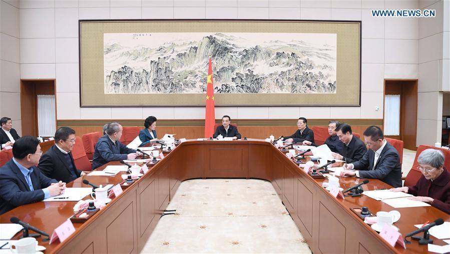 CHINA-BEIJING-LI KEQIANG-SYMPOSIUM(CN)