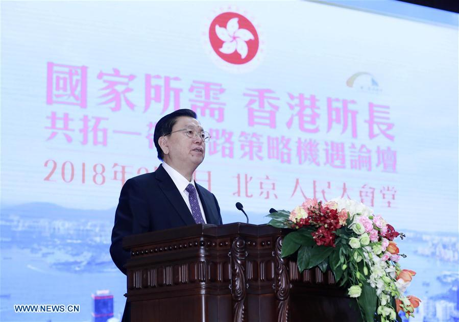 CHINA-BEIJING-ZHANG DEJIANG-HONG KONG-BEIT AND ROAD-FORUM (CN)