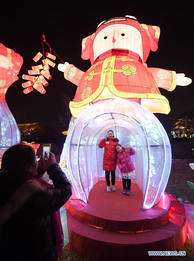CHINA-XI'AN-FESTIVE LANTERN(CN)