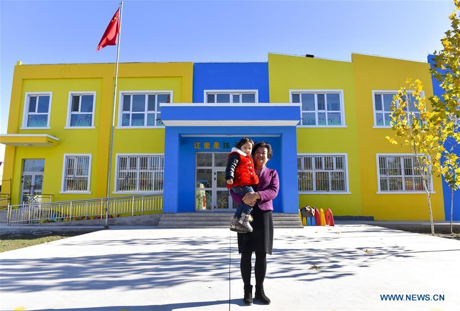 CHINA-XINJIANG-YINING-VILLAGE-DEVELOPMENT (CN)