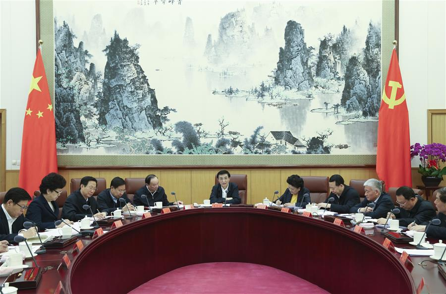 Upholding Xi's core status focus of China's cultural-ethical work