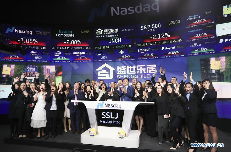 Chinese O2o Home Improvement Firm Sslj Debuts On Nasdaq Xinhua