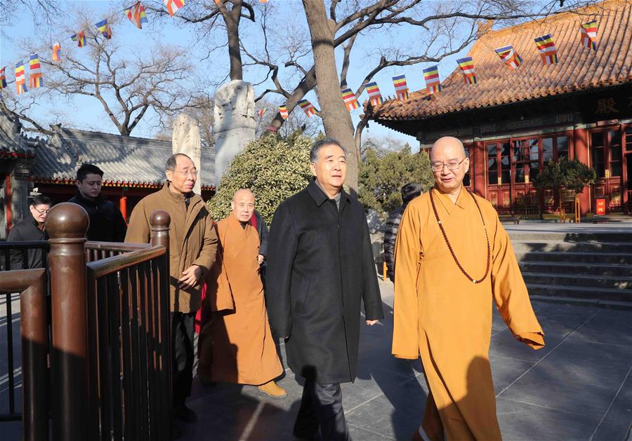 CHINA-BEIJING-WANG YANG-RELIGIOUS ASSOCIATIONS-VISIT (CN)