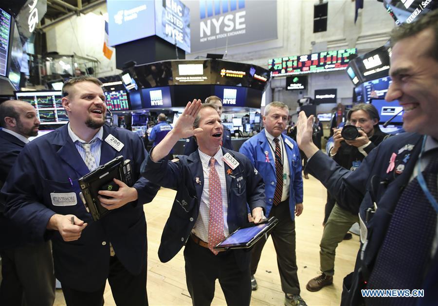 Spotlight: U S  stocks swing in wild trading after steep